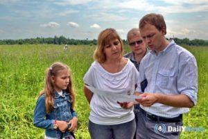 Взамен земельного участка многодетным семьям 2020 пермский край