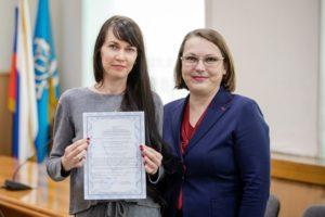 Государственная программа молодая семья в южно сахалинске 3 этап