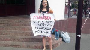 Очередники москвы сегодняшние