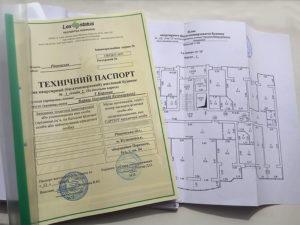 Для чего нужен технический паспорт частного дома 2020