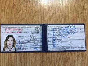 Единый студенческий билет в ниж новгороде в 2020 г