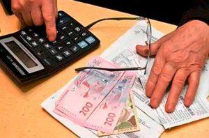 Екатеринбург кому платят субсидию