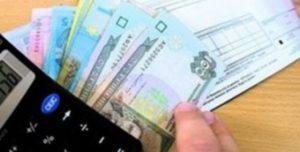 Компенсация за услуги жкх многодетным в 2020 году оренбург