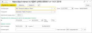 Авансовые платежи по земельному налогу 2020 в курской области