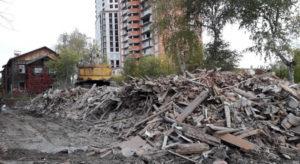 Реестр домов под снос пермь