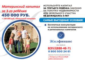 За 3 ребёнка что дают в 2020 в беларуси
