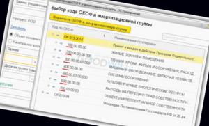 Окоф 013-2014 система видеонаблюдения