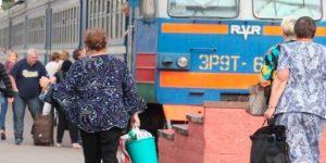 Пенсионерам москвы на электричках до каких городов можно ездить бесплатно