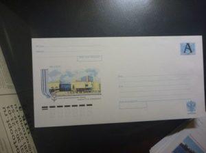 Маркированные конверты косгу