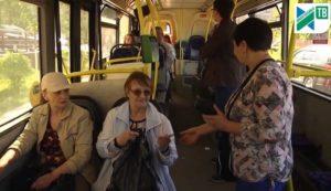 Бесплатный проезд в общественном транспорте ветеранам труда в калужской области