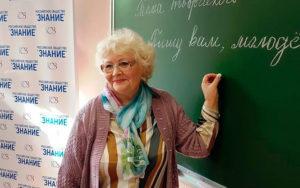 Все о выслуге лет педагогам украина 2020