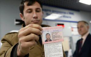 Разрешение на работу для узбеков 2020