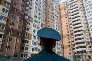 Где дают постоянное жилье военнослужащим в санкт-петербурге в 2020 году