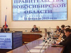 Жилищные программы новосибирск 2020