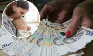 Выплаты молодым семьям до 30 лет в 2020 году при рождении ребенка в липецке