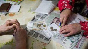 Городская надавка пенсионерам санкт-петербурга в 2020
