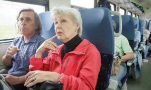 Льготная проезд на электричке для пенсионеров