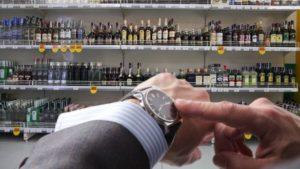 Режим продажи алкогольной продукции в сургуте в 2020