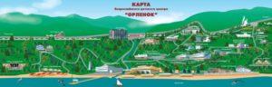 Как можно получить бесплатную путевку в лагерь орленок черное море 2020