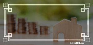 Налог с продажи гаража 2020