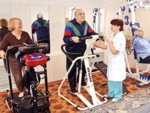 Санаторно-курортное лечение пенсионеров мвд в 2020 году