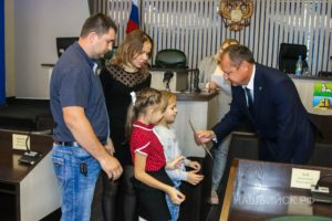 Бийск молодая семья 2020
