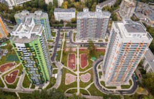 Жилищные программы города москвы 2020