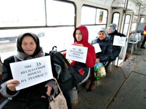 Бесплатный проезд для пенсионеров в кемерово 2020