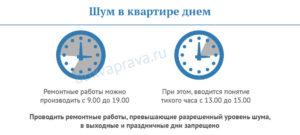 Во сколько и до скольки можно слушать музыку в белгороде