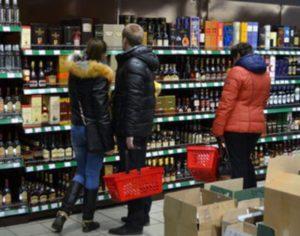 Алкоголь красноярск время продажи