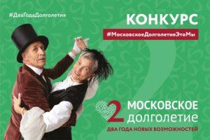 Бесплатное посещение пенсионерам музеев в москве в марте 2020года