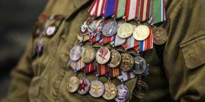 Выплаты ветеранам боевых действий в 2020 году последние новости