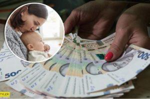 Оплата за детский сад матерям одиночкам в беларуси с января 2020
