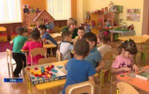 Плата за детский сад в 2020 году москва