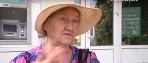 Льготы для 80-летних пенсионеров в 2020 году