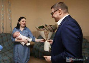 Губернаторские 450000рублей в 2020 году в челябинской области