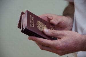 Гражданство эстонии 2020