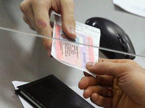 Стоимость продления патента на работу для иностранных граждан в 2020