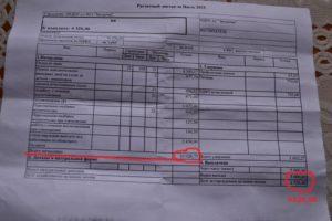 Зарплата воспитателя в детском саду в 2020 году в московской области