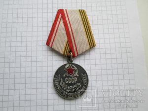Ветеран военной службы льготы в 2020 краснодарский край