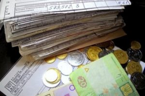 Новый закон о субсидии на оплату коммунальных услуг 2020 год в москве