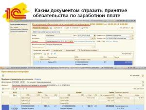 Бюджетное учреждение нарушило условия контракта проводки