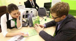 Помощь ипотечным заемщикам 2020 свежие новости