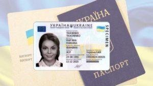 Пребывание граждан украины в россии 2020