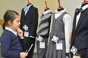 Выплаты за школьную форму многодетным семьям в москве в 2020 даты