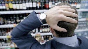 Алкоголь в рязани время продажи