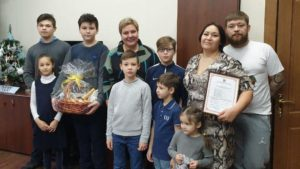 Бесплатный отдых для многодетных в 2020 в крыму