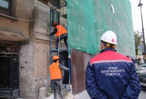 Оплата за капитальный ремонт 2020 и 2020 году в новосибирске