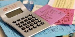 Субсидия на оплату коммунальных услуг в 2020 году в вологде