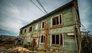 Новый закон о расселении аварийного жилья 2020